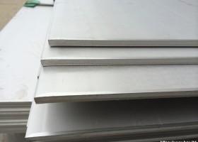 304不锈钢中厚板